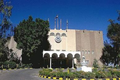 Sheraton Sana&#39;a Hotel