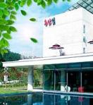 Photo of Jinan Red Ginseng Spa & Villa