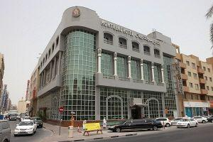 Photo of Montreal Hotel Dubai
