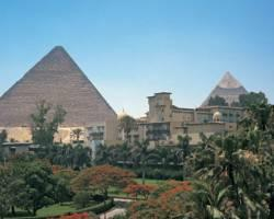 Photo of Mena House Oberoi Giza