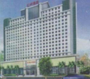 Photo of Hong Gui Hotel Shenzhen