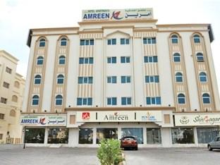 Photo of Amreen Hotel Apartments Sohar