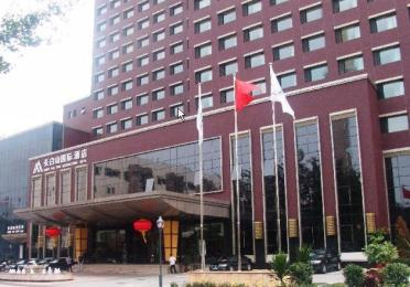 Changbaishan International Hotel