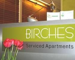 ‪Birches Serviced Apartments‬