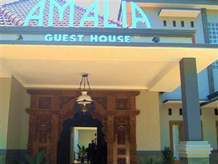 Amalia Guest House