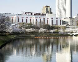 Photo of Lotte Hotel World Seoul