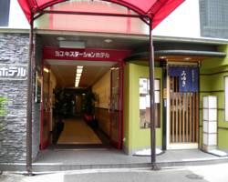 Miyuki Station Hotel Nagoya