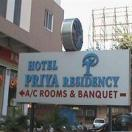 Priya Residency Hotel