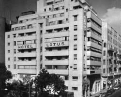 Lotus Hotel