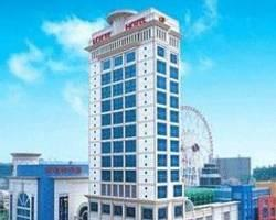 Lotte Hotel Ulsan