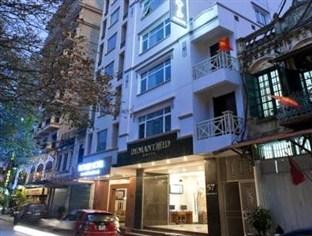 Photo of Platinum Hotel II Hanoi