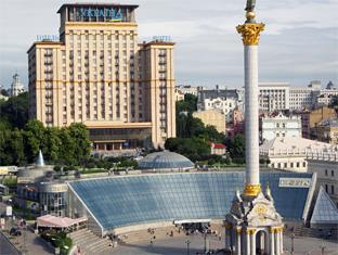 Photo of Hotel Ukraine Kiev