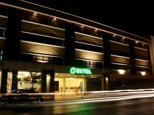 Photo of O Hotel Bacolod