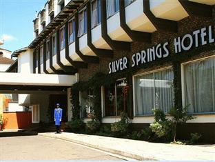 Photo of Silver Springs Hotel Nairobi