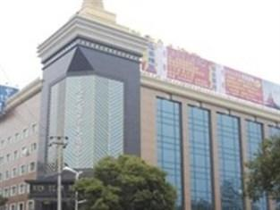 Wenyuan Business Hotel