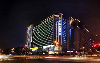 Photo of Zhongnan Haishun Hotel Shenzhen