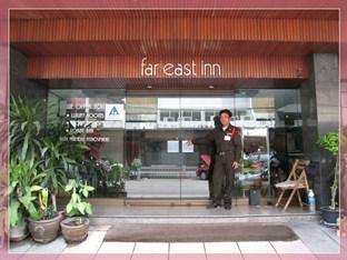 Photo of Far East Inn Bangkok