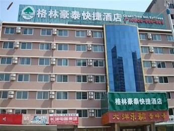GreenTree Inn Yantai South Main Street Business Hotel