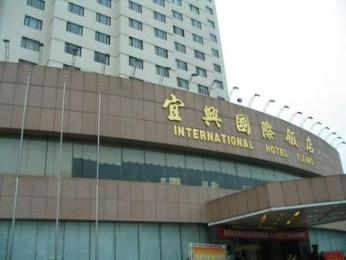 Photo of Yixing International Hotel Yicheng