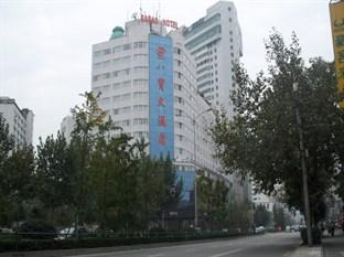 Photo of Chengdu Babao Grand Hotel
