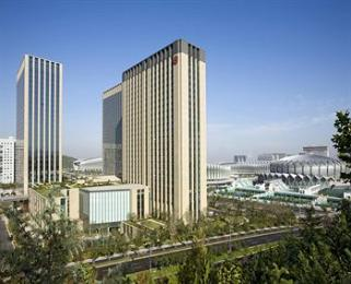 Sheraton Jinan Hotel