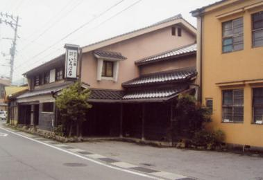 Photo of Irohaya Ryokan Akitakata