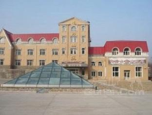 Yabuli Dianli Hotel