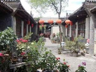 Photo of Tianlu Hostel Pingyao