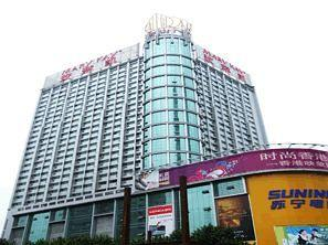 Photo of Motel 268 (Wuhan Zhongshan Park)