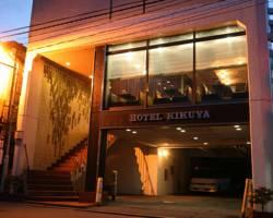 Photo of Hotel Kikuya Hakodate