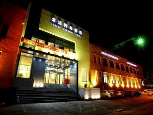 Photo of Longda Sunshine Hotel Harbin