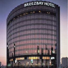 Breeze Bay Hotel Resort & Spa