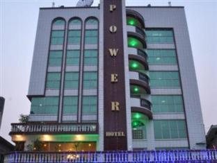 Photo of Power Hotel Mandalay