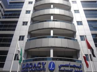 Photo of Legacy Hotel Apartments Dubai