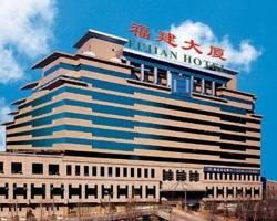 Fujian Hotel