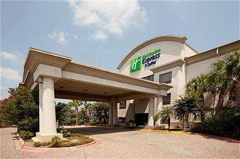 ‪Holiday Inn Express Suites Mission-Mcallen Area‬
