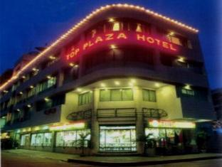 Photo of Top Plaza Hotel Dipolog