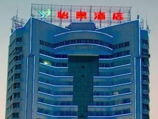 Yi Jing Hotel
