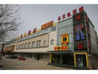 Super 8 Beijing Huilongguan East Main Street