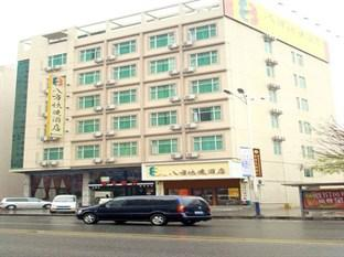 Photo of 8 Inn Dongguan Dalang