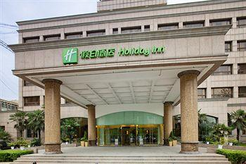 Holiday Inn Zhengzhou