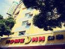 Home Inn Shanghai Hongqiao Center