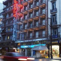 Photo of Aegeon Hotel Thessaloniki