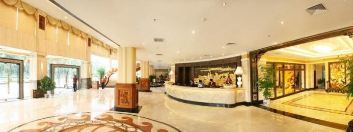 Photo of Golden Lotus Herton Seaview Hotel Haikou