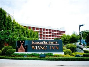 Photo of Wiang Inn Hotel Chiang Rai