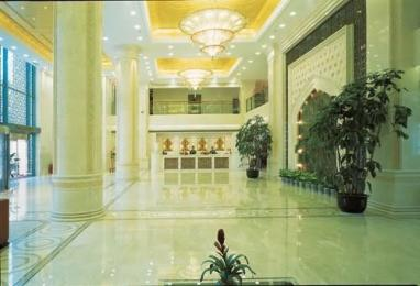 Photo of Xin Jiang Hotel Beijing