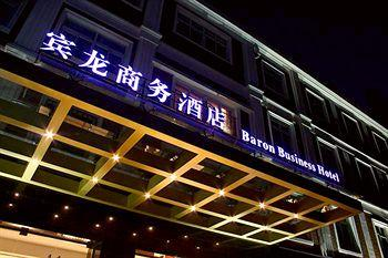 Baron Business Hotel