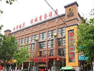 Yuecheng Business Hotel