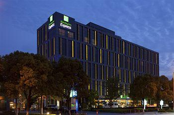 Holiday Inn Express Meilong