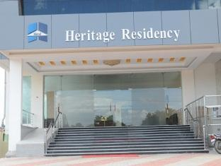 Hotel Heritage Residency